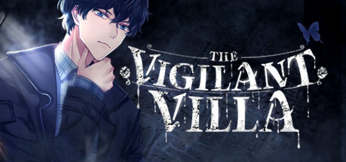 迷雾之夏-The Vigilant Villa