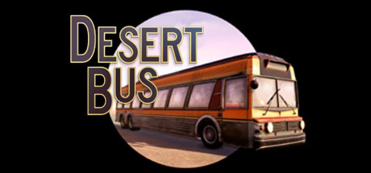 Desert Bus VR